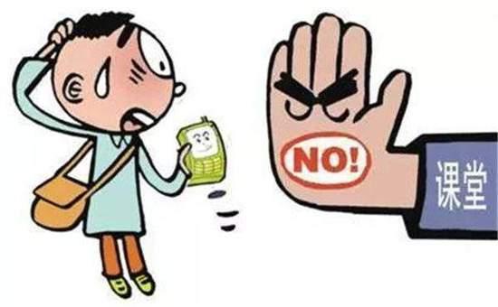 调查:76%受访者支持幼儿园中小学禁用手机