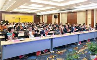 CONMART 2019新闻发布会在上海隆重召开