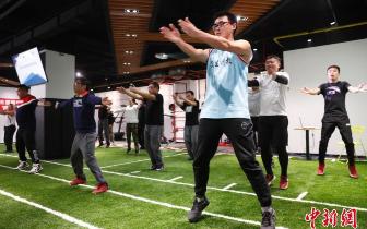 农村体育教师体验国际先进的体适能训练