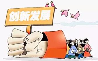 省科技厅厅长万广明:推动创新要素向民营企业聚集