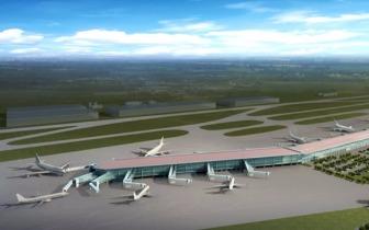 长乐机场第二轮扩能工程竣工