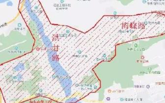 27日起这些地方停水或停气!涉及福州三个区