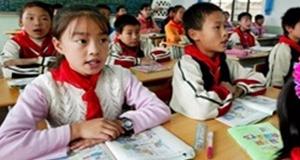 廊坊市:第四小学举行了校园开放日的活动!