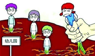 过度教育伤害孩子持续奔跑的能力
