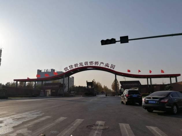 银隆新能源北方基地调查:天津银隆内停有几百辆客车