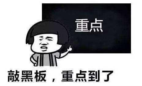 注意 12月1日至7日金城江派出所暂停办理户籍业务