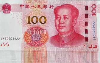 """7010元变出5.7万元? """"划算买卖""""将自贡一男子送上法庭"""