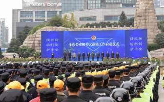 构建城市安全保障体系 重庆警方启动全市社会面大巡防