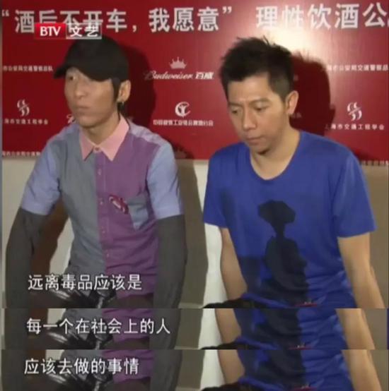 陈羽凡被抓,看过这些照片就懂身败名裂都是小事