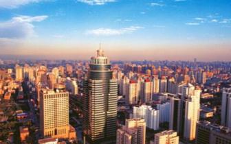 《揭西县土地整治规划(2016-2020年)》成果公示
