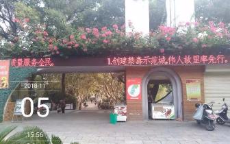 湘潭市各大公园运用声讯系统开展禁毒宣传