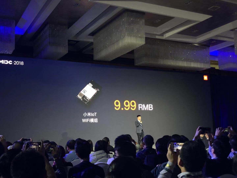 范典:已将 IoT.  WiFi模组从 50多元降到 9.  99元
