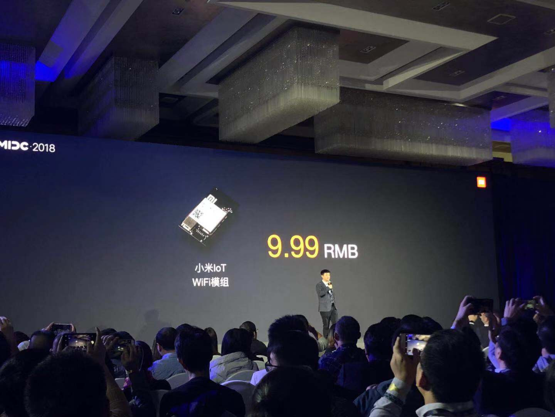 范典:小米已将IoT WiFi模组从50多元降到9.99元