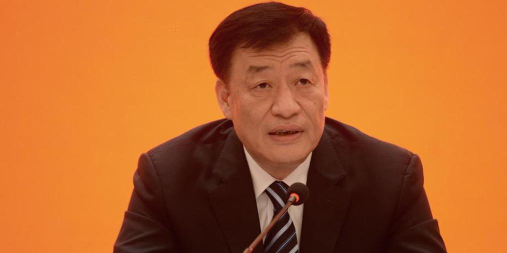 刘奇主持十三届人大常委会第九次会议