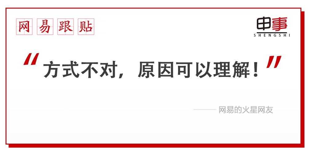 11.28修表师傅捅刺2名女同事:一死一伤