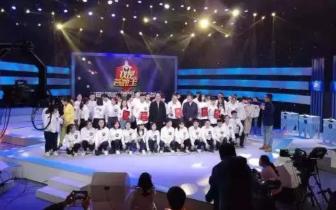 积极组织筹备湖南省首届禁毒知识竞赛决赛
