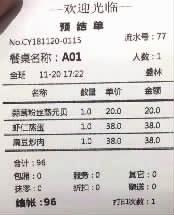 长沙黄花机场实现同城同价 营业额不减反增