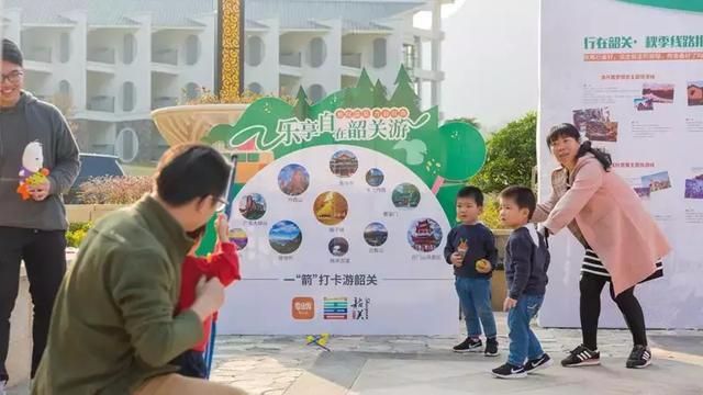 韶关温泉旅游文化节拉开帷幕 开启广东旅游新去处