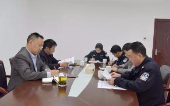 彭世辉同志组织召开专题会议研究湘潭县禁毒工作