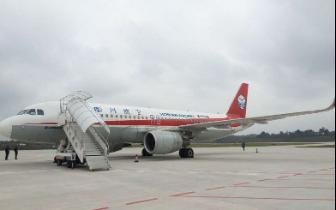 离通航更近一步巴中恩阳机场今日成功试飞!