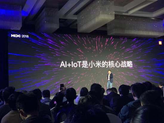 雷军:未来AI+IoT将是小米核心战略