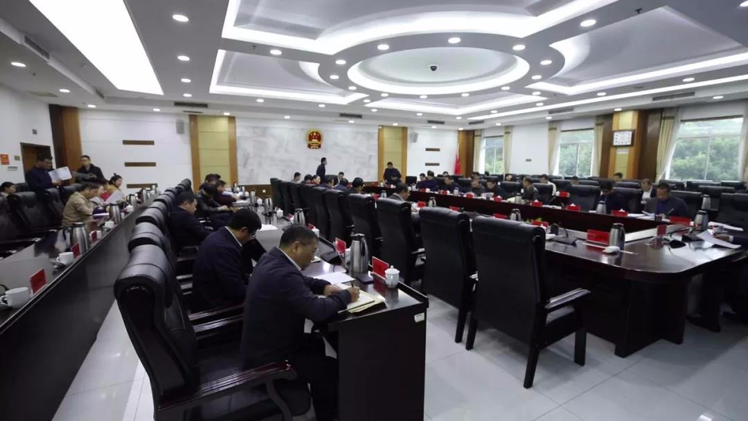 湘潭市人民政府第46次常务会议专题研究新时代禁毒工作