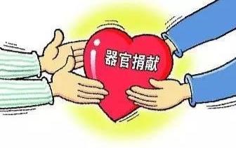 孝南:七旬老人捐献遗体留爱人间