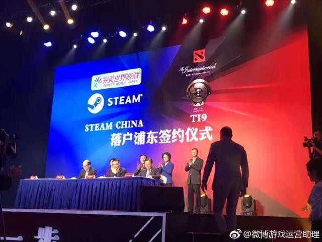 Steam中国正式落户浦东!对于国服Steam你有什么期待?