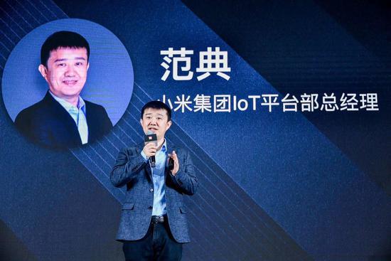 范典:小米已将IoT WiFi模组从50多元降