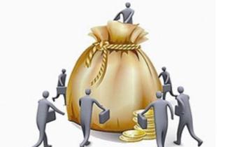 中央财政提前发放2019年专项扶贫资金