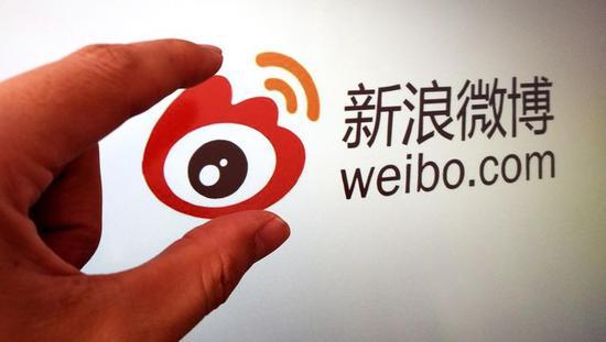 微博Q3财报公布:净利润1.653亿美元,同比增长63%(组