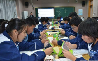 教育部:到2020年高中阶段教育毛入学率要达90%