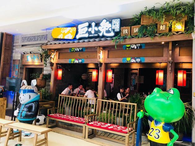 陈羽凡热衷投资餐饮公司.  1家注销 3家入列经营异常