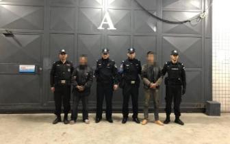 雅安警方破获系列盗窃铁路轨道设施案
