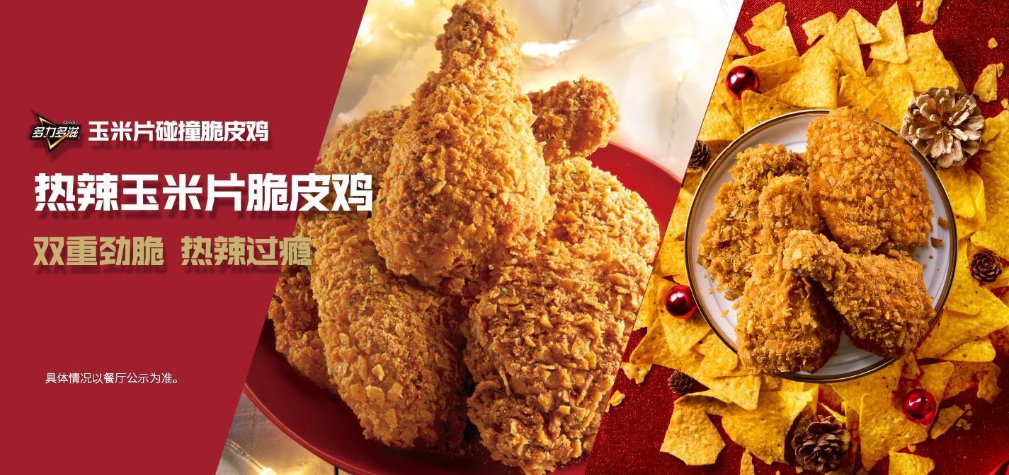 生煎馒头可以说是土生土长的上海点心