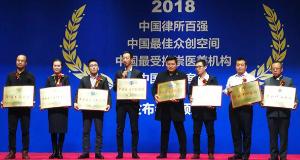 """大运河众创空间荣获""""中国最佳众创空间""""殊"""