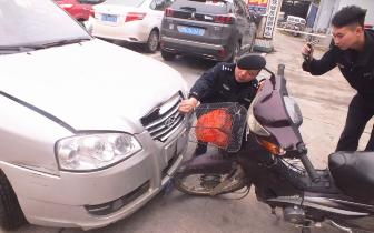 荔浦一男子被撞后司机逃逸 几块碎片揪出肇事者