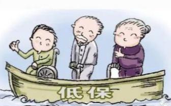 河南首次把农村重病患者纳入低保