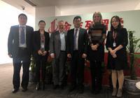 金吉列留学喜迎英国女王大学代表团  携手推进中英国际教育合作