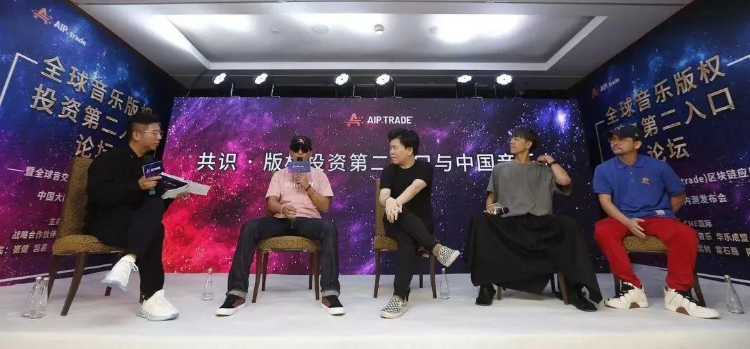 陈羽凡吸毒被拘,其在区块链音乐平台上作品遭大量卖单