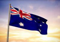 澳大利亚时报:澳大利亚读什么专业最快回本?