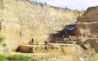 大同盆地考古调查引起社会广泛关注