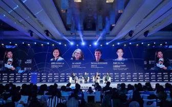 当代整形技术院长肖明明受邀出席联合国妇女署2018女性领导力论坛