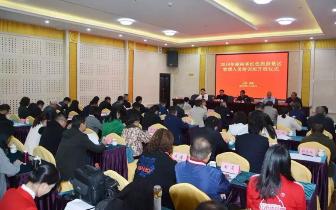 2018年湖南省红色旅游景区管理人员培训班成功举办