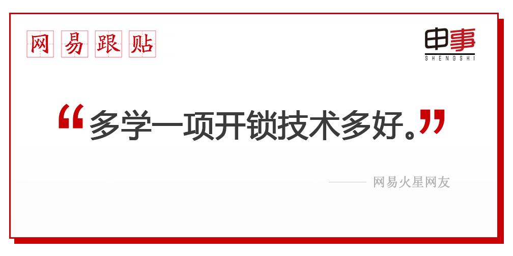 11.29松江大胆窃贼肩扛40斤保险箱出逃