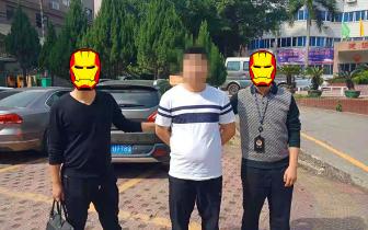 """4名巴中男子贩卖银行卡""""四件套""""获利500余万元"""