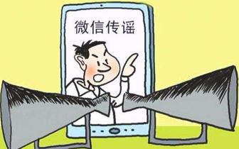 乐东警方:网传黄流镇抱本村偷小孩一事系谣传!