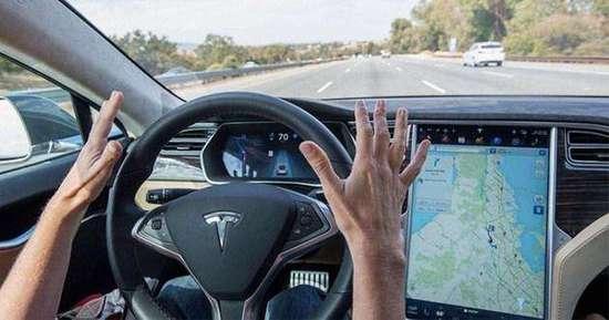 特斯拉:Autopilot累计行驶里程已达16亿公里