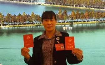 5名孝感代表当选湖北省妇联第十二届执行委员会委员