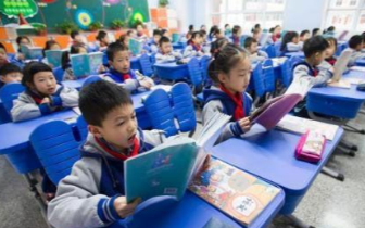 统一要求 教育部出台完善教育标准化指导意见